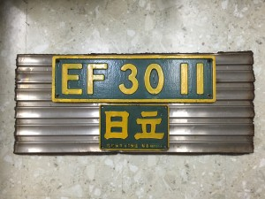 EF3011