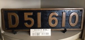 D51610