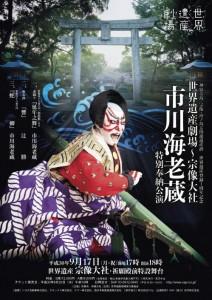 munakata_sekaiisangekijoh_n-01-thumb-500x706-422