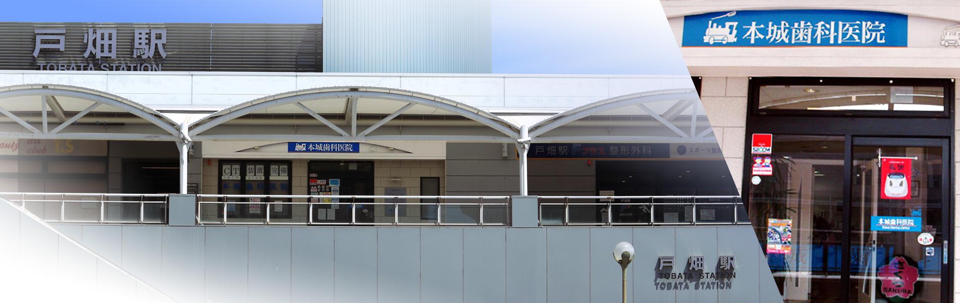 戸畑駅の画像