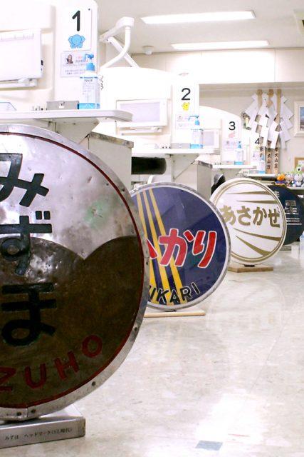 治療室のイメージ
