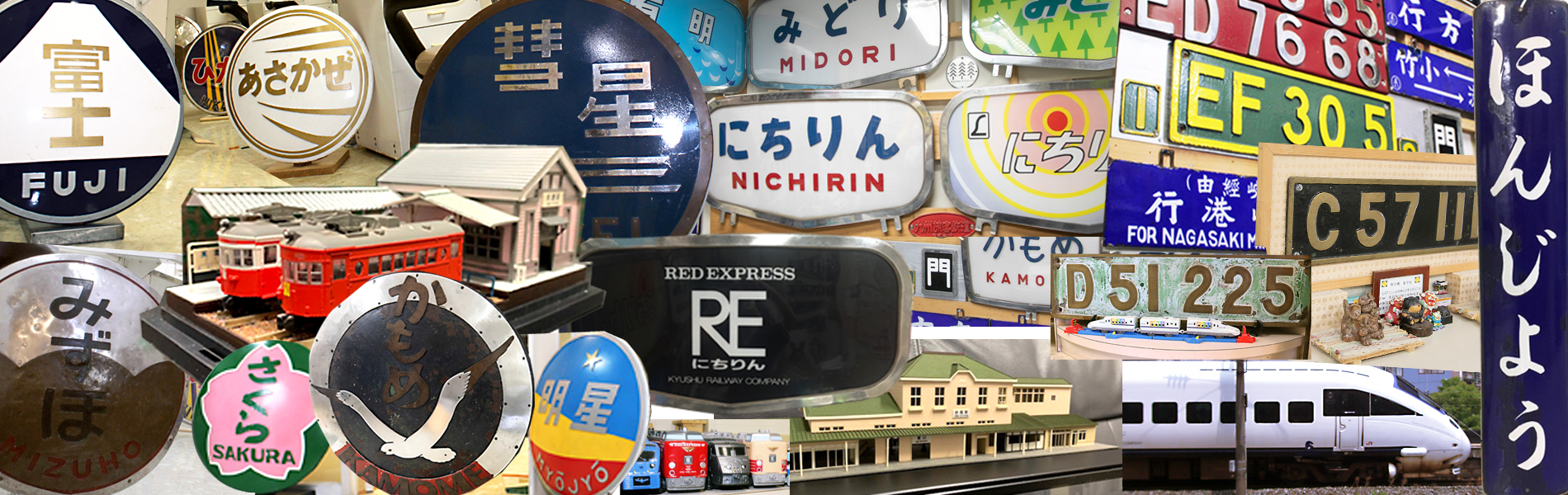 九州鉄道記念館戸畑分館